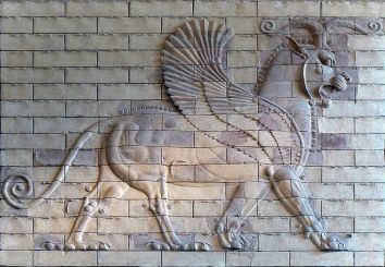 winged lion of darius palace# Art of Iran